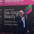 "VIRTU participated in business forum ""How to create a Beauty brand""."